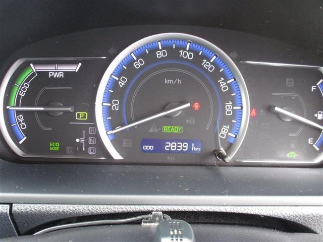 ハイブリッドZS 煌II トヨタセーフティーセンス 両側電動スライドドア LEDヘッドランプ 10インチT-Connectナビ バックモニター 12型後席ディスプレイ ドライブレコーダー ETC ワンオーナー 記録簿(15枚目)