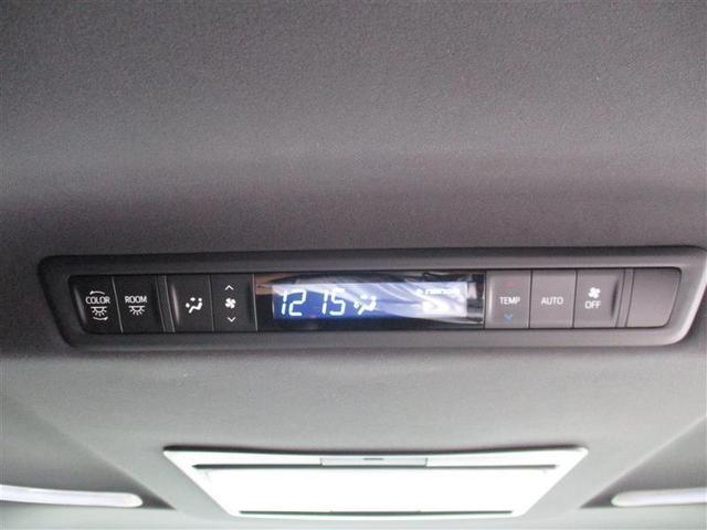 2.5Z Aエディション ゴールデンアイズ 両側電動スライドドア LEDヘッドランプ 9インチT-Connectナビ バックモニター 後席ディスプレイ ETC クルーズコントロール ワンオーナー 記録簿(14枚目)