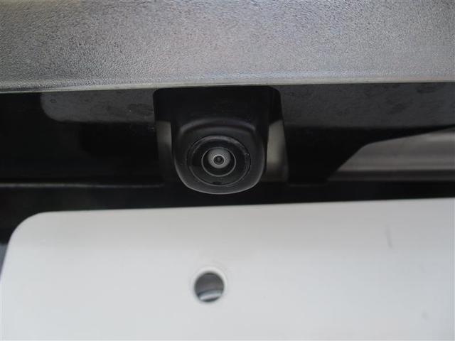 カスタムG S フルセグ メモリーナビ DVD再生 ミュージックプレイヤー接続可 バックカメラ 衝突被害軽減システム 両側電動スライド LEDヘッドランプ ワンオーナー 記録簿 アイドリングストップ(7枚目)