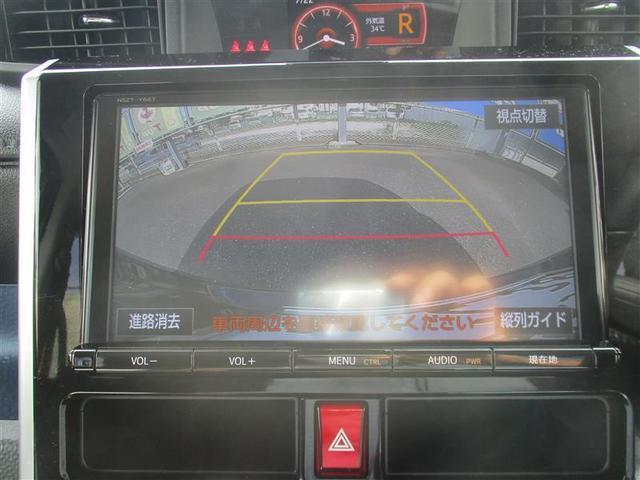 カスタムG S フルセグ メモリーナビ DVD再生 ミュージックプレイヤー接続可 バックカメラ 衝突被害軽減システム 両側電動スライド LEDヘッドランプ ワンオーナー 記録簿 アイドリングストップ(11枚目)