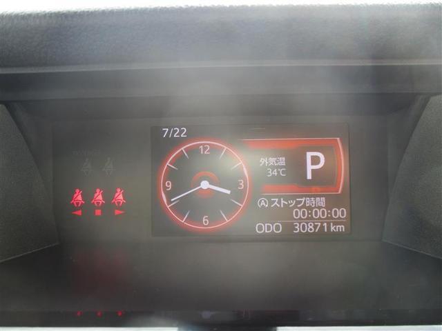 カスタムG S フルセグ メモリーナビ DVD再生 ミュージックプレイヤー接続可 バックカメラ 衝突被害軽減システム 両側電動スライド LEDヘッドランプ ワンオーナー 記録簿 アイドリングストップ(12枚目)