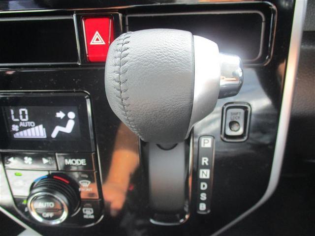 カスタムG S フルセグ メモリーナビ DVD再生 ミュージックプレイヤー接続可 バックカメラ 衝突被害軽減システム 両側電動スライド LEDヘッドランプ ワンオーナー 記録簿 アイドリングストップ(14枚目)