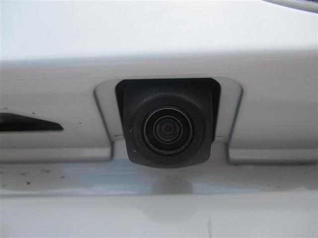S フルセグ メモリーナビ DVD再生 ミュージックプレイヤー接続可 バックカメラ 衝突被害軽減システム ETC LEDヘッドランプ ワンオーナー 記録簿(7枚目)