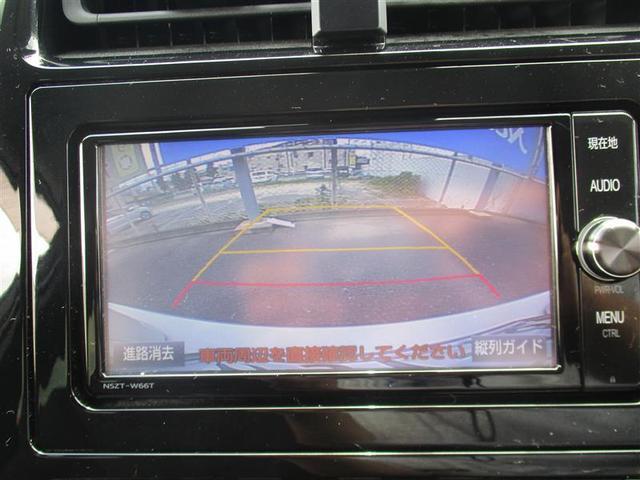 S フルセグ メモリーナビ DVD再生 ミュージックプレイヤー接続可 バックカメラ 衝突被害軽減システム ETC LEDヘッドランプ ワンオーナー 記録簿(10枚目)