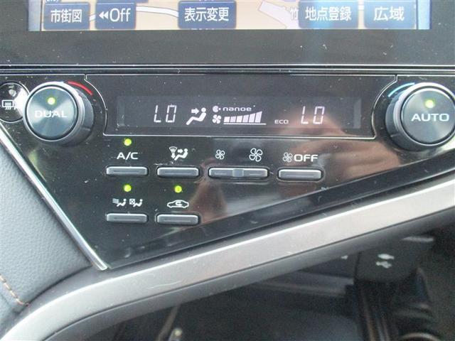 Gレザーパッケージ 革シート サンルーフ フルセグ メモリーナビ DVD再生 ミュージックプレイヤー接続可 バックカメラ 衝突被害軽減システム ETC LEDヘッドランプ(13枚目)