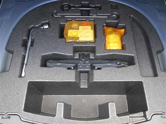 Gレザーパッケージ 革シート サンルーフ フルセグ メモリーナビ DVD再生 ミュージックプレイヤー接続可 バックカメラ 衝突被害軽減システム ETC LEDヘッドランプ(20枚目)