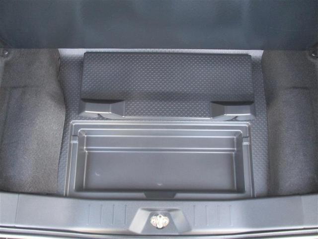 カスタムG-T フルセグ メモリーナビ DVD再生 ミュージックプレイヤー接続可 バックカメラ 衝突被害軽減システム ETC 両側電動スライド HIDヘッドライト ワンオーナー(7枚目)