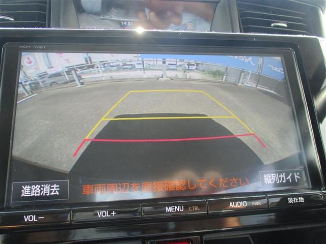 カスタムG-T フルセグ メモリーナビ DVD再生 ミュージックプレイヤー接続可 バックカメラ 衝突被害軽減システム ETC 両側電動スライド HIDヘッドライト ワンオーナー(12枚目)
