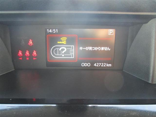 カスタムG-T フルセグ メモリーナビ DVD再生 ミュージックプレイヤー接続可 バックカメラ 衝突被害軽減システム ETC 両側電動スライド HIDヘッドライト ワンオーナー(13枚目)
