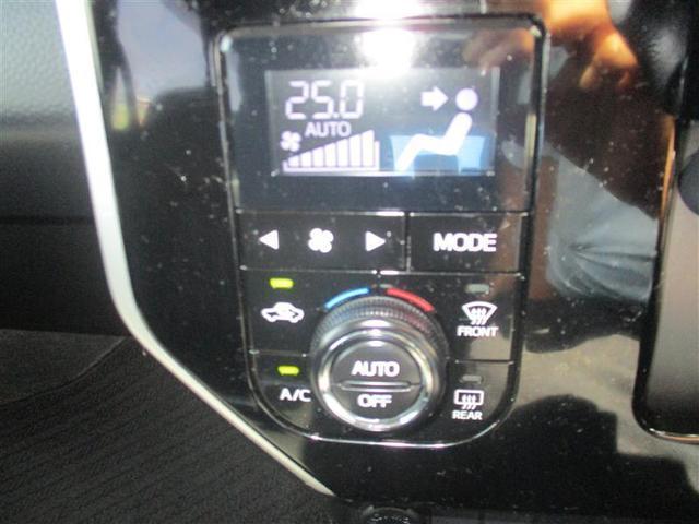カスタムG-T フルセグ メモリーナビ DVD再生 ミュージックプレイヤー接続可 バックカメラ 衝突被害軽減システム ETC 両側電動スライド HIDヘッドライト ワンオーナー(14枚目)