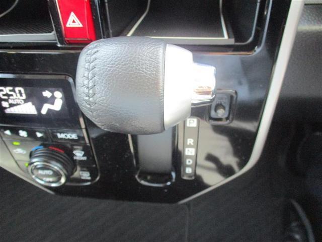 カスタムG-T フルセグ メモリーナビ DVD再生 ミュージックプレイヤー接続可 バックカメラ 衝突被害軽減システム ETC 両側電動スライド HIDヘッドライト ワンオーナー(15枚目)