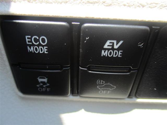 ハイブリッドG フルセグ メモリーナビ DVD再生 ミュージックプレイヤー接続可 バックカメラ 衝突被害軽減システム 両側電動スライド LEDヘッドランプ 乗車定員7人 3列シート ワンオーナー(14枚目)