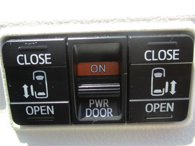 ハイブリッドG フルセグ メモリーナビ DVD再生 ミュージックプレイヤー接続可 バックカメラ 衝突被害軽減システム 両側電動スライド LEDヘッドランプ 乗車定員7人 3列シート ワンオーナー(15枚目)