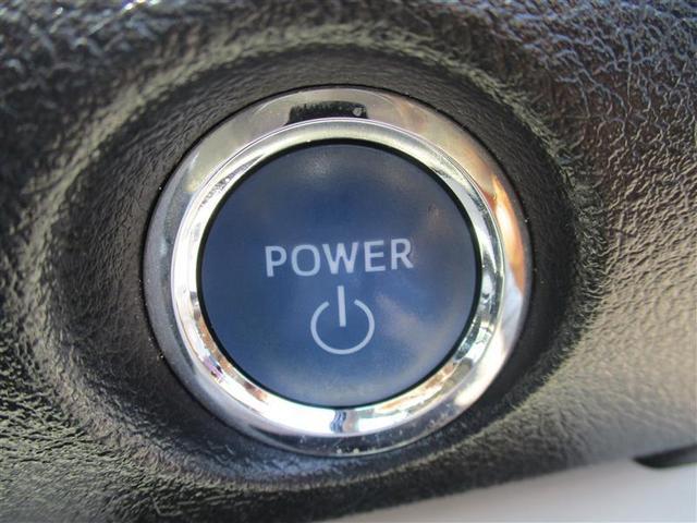 ハイブリッドG フルセグ メモリーナビ DVD再生 ミュージックプレイヤー接続可 バックカメラ 衝突被害軽減システム 両側電動スライド LEDヘッドランプ 乗車定員7人 3列シート ワンオーナー(16枚目)