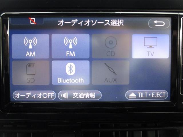 SDオーディオダビング機能とブルートゥース対応