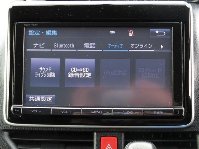 ZS 煌 9インチT-Connectナビ・バックモニター(12枚目)