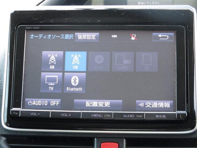 9インチT-ConnectSDナビ。SDオーディオダビングやブルートゥース対応の高機能ナビです
