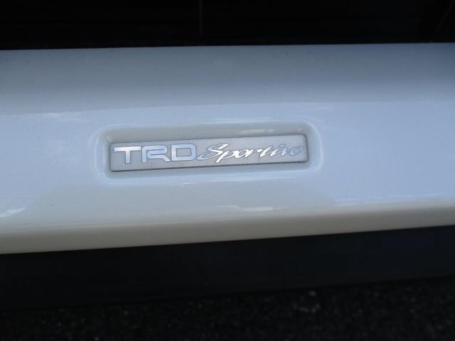 TRDロゴがフロントスポイラーに付きます