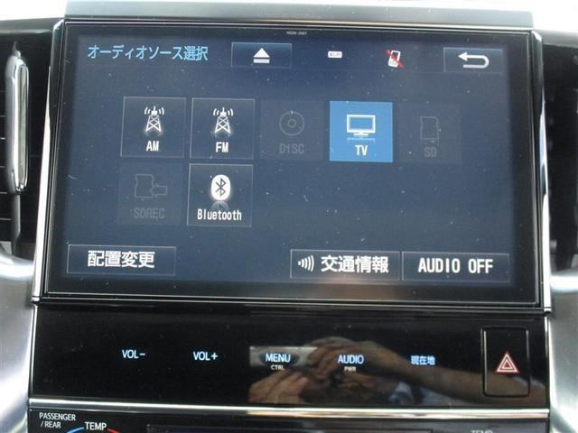 Z ツインムーンルーフ・10インチSDナビ・マルチBバックM(15枚目)