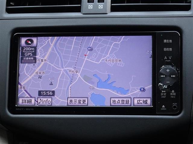 スタイル 1年保証・フルセグTV・メモリーナビ・DVD再生機能・Bluetooth接続・バックカメラ・ETC・HIDヘッドライト・スマートキー(6枚目)