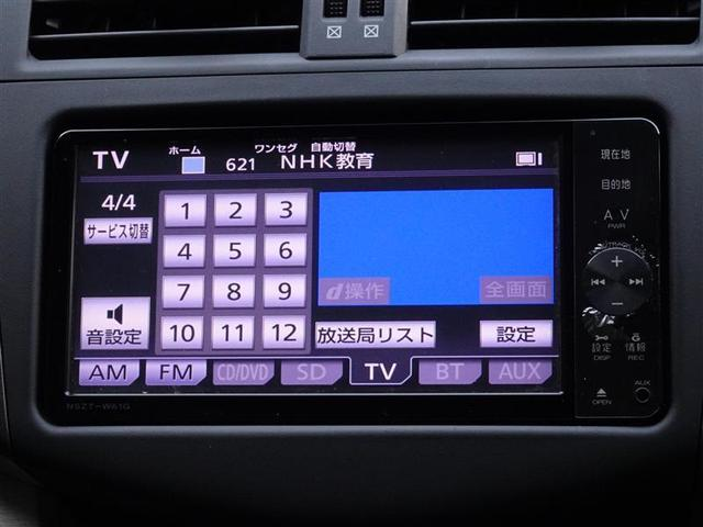 スタイル 1年保証・フルセグTV・メモリーナビ・DVD再生機能・Bluetooth接続・バックカメラ・ETC・HIDヘッドライト・スマートキー(7枚目)