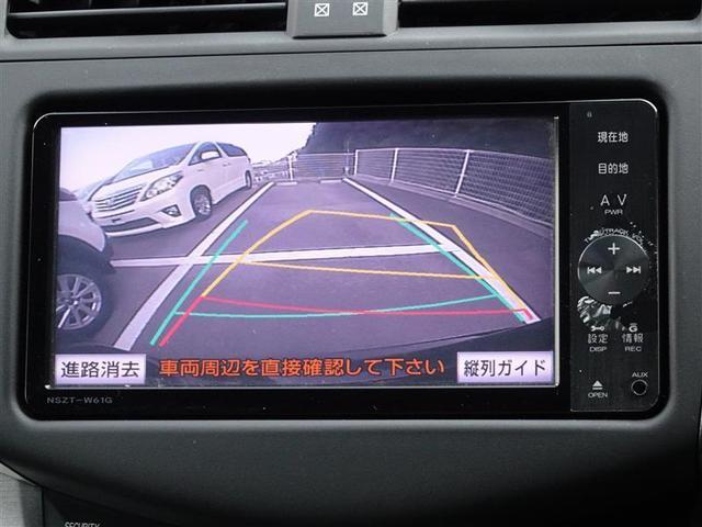 スタイル 1年保証・フルセグTV・メモリーナビ・DVD再生機能・Bluetooth接続・バックカメラ・ETC・HIDヘッドライト・スマートキー(8枚目)