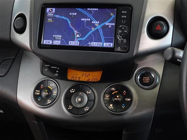 スタイル 1年保証・フルセグTV・メモリーナビ・DVD再生機能・Bluetooth接続・バックカメラ・ETC・HIDヘッドライト・スマートキー(13枚目)