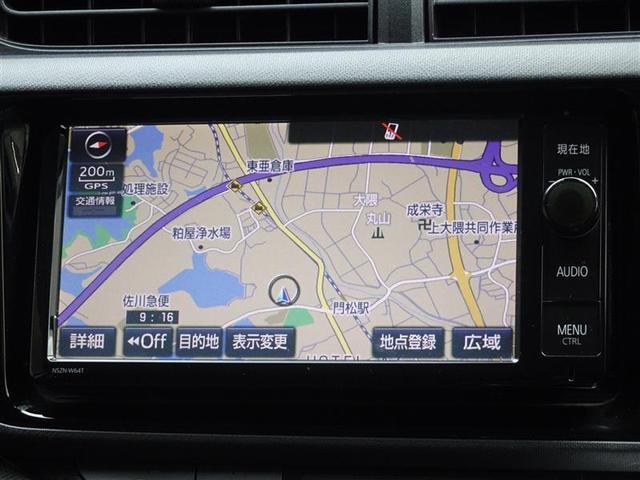G 1年保証・フルセグTV・メモリーナビナビ・DVD再生機能・Bluetooth接続・バックカメラ・ETC・衝突被害軽減システム・スマートキー(6枚目)