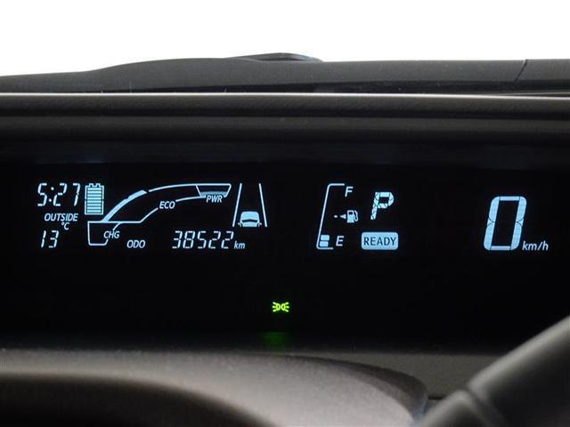 G 1年保証・フルセグTV・メモリーナビナビ・DVD再生機能・Bluetooth接続・バックカメラ・ETC・衝突被害軽減システム・スマートキー(9枚目)
