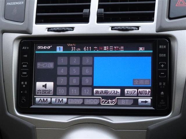 U 1年保証・ワンセグTV・HDDナビ・DVD再生機能・Bluetooth接続・ミュージックサーバー・スマートキー(7枚目)