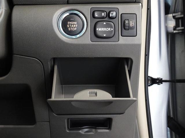 U 1年保証・ワンセグTV・HDDナビ・DVD再生機能・Bluetooth接続・ミュージックサーバー・スマートキー(11枚目)