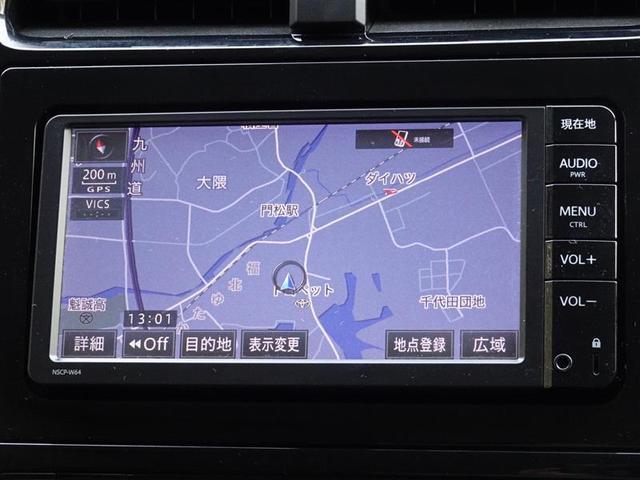 S ・1年保証・ワンセグTV・メモリーナビ・Bluetooth接続・AUX接続・バックカメラ ETC・LEDヘッドランプ・スマートキー(6枚目)