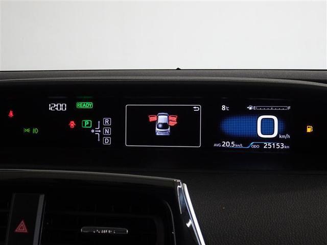 S ・1年保証・ワンセグTV・メモリーナビ・Bluetooth接続・AUX接続・バックカメラ ETC・LEDヘッドランプ・スマートキー(9枚目)