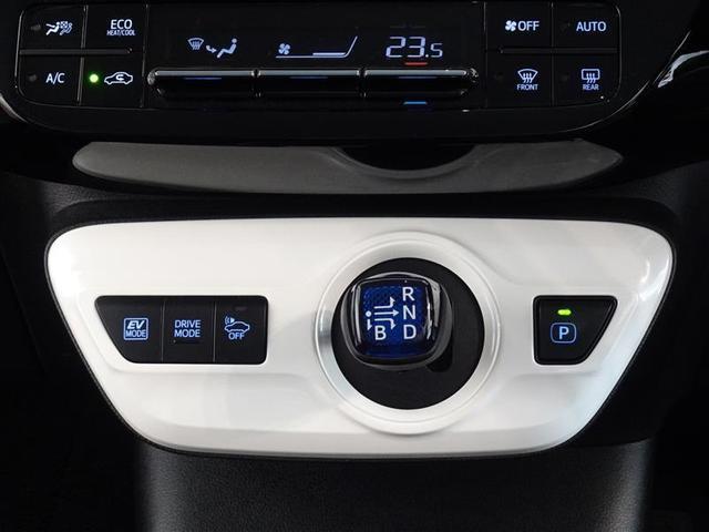 S ・1年保証・ワンセグTV・メモリーナビ・Bluetooth接続・AUX接続・バックカメラ ETC・LEDヘッドランプ・スマートキー(11枚目)