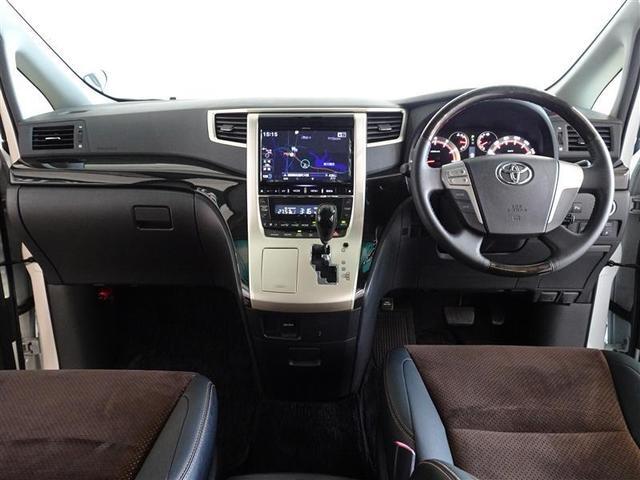 240S タイプゴールドII ・1年保証・フルセグTV・メモリーナビ・DVD再生機能・Bluetooth接続・後席モニター・バックカメラ・ETC・両側電動スライドア・HIDヘッドライト・スマートキー(5枚目)