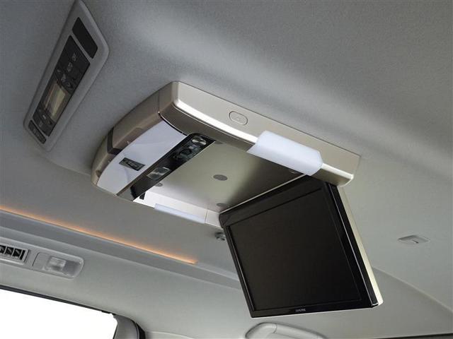 240S タイプゴールドII ・1年保証・フルセグTV・メモリーナビ・DVD再生機能・Bluetooth接続・後席モニター・バックカメラ・ETC・両側電動スライドア・HIDヘッドライト・スマートキー(9枚目)