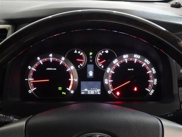 240S タイプゴールドII ・1年保証・フルセグTV・メモリーナビ・DVD再生機能・Bluetooth接続・後席モニター・バックカメラ・ETC・両側電動スライドア・HIDヘッドライト・スマートキー(10枚目)