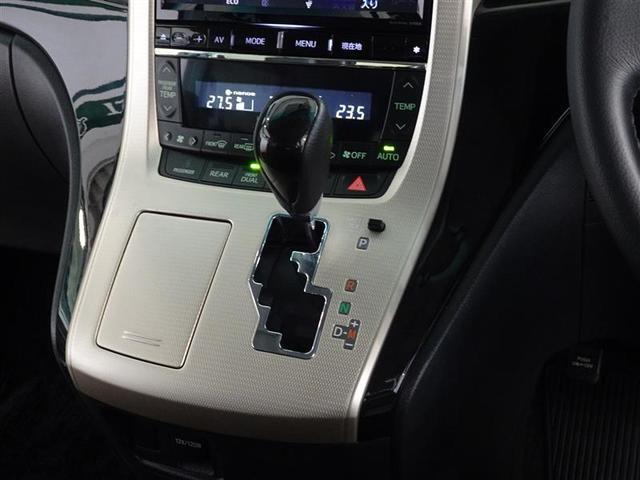 240S タイプゴールドII ・1年保証・フルセグTV・メモリーナビ・DVD再生機能・Bluetooth接続・後席モニター・バックカメラ・ETC・両側電動スライドア・HIDヘッドライト・スマートキー(11枚目)