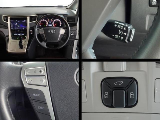 240S タイプゴールドII ・1年保証・フルセグTV・メモリーナビ・DVD再生機能・Bluetooth接続・後席モニター・バックカメラ・ETC・両側電動スライドア・HIDヘッドライト・スマートキー(12枚目)