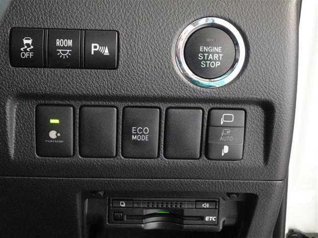 240S タイプゴールドII ・1年保証・フルセグTV・メモリーナビ・DVD再生機能・Bluetooth接続・後席モニター・バックカメラ・ETC・両側電動スライドア・HIDヘッドライト・スマートキー(13枚目)