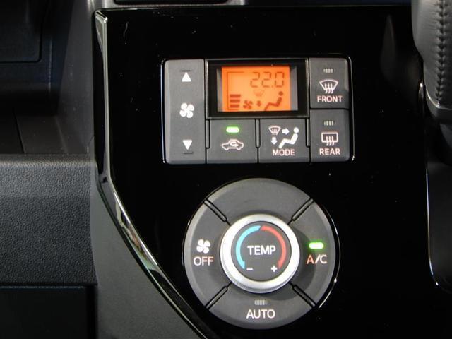 GターボリミテッドSAIII ・1年保証・フルセグT・メモリーナビ・DVD再生機能・Bluetooth接続・バックカメラ・ETC・両側電動スライド・LEDヘッドランプ・衝突被害軽減システム・スマートキー(14枚目)