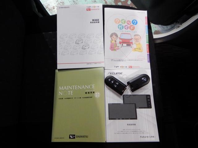 GターボリミテッドSAIII ・1年保証・フルセグT・メモリーナビ・DVD再生機能・Bluetooth接続・バックカメラ・ETC・両側電動スライド・LEDヘッドランプ・衝突被害軽減システム・スマートキー(20枚目)