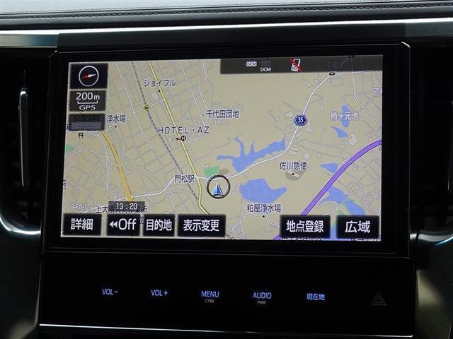 2.5S Cパッケージ ・1年保証・フルセグTV・メモリーナビ・DVD再生機能・Bluetooth接続・後席モニター・バックカメラ・ETC・両側電動スライド・LEDヘッドランプ・衝突被害軽減システム・スマートキー(6枚目)