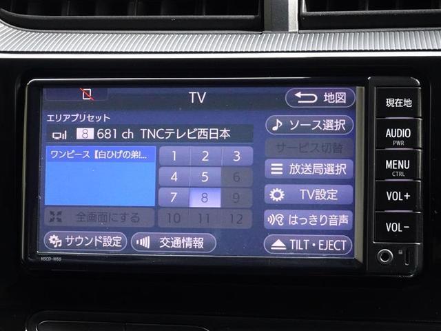 S ・1年保証・ワンセグTV・メモリーナビ・Bluetooth接続・AUX接続・バックカメラ・ETC・衝突被害軽減システム・スマートキー(7枚目)