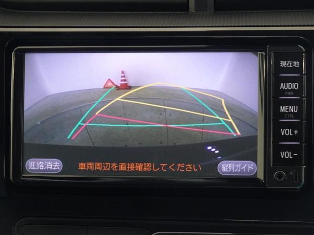 S ・1年保証・ワンセグTV・メモリーナビ・Bluetooth接続・AUX接続・バックカメラ・ETC・衝突被害軽減システム・スマートキー(8枚目)