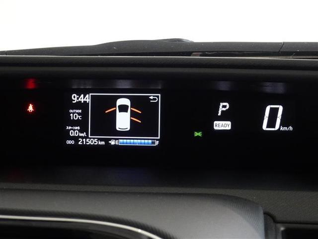 S ・1年保証・ワンセグTV・メモリーナビ・Bluetooth接続・AUX接続・バックカメラ・ETC・衝突被害軽減システム・スマートキー(9枚目)
