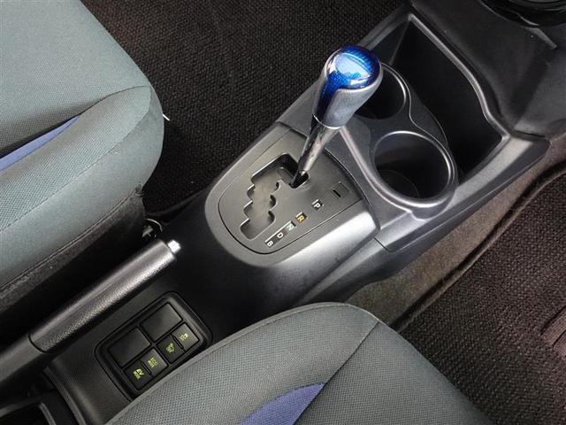 S ・1年保証・ワンセグTV・メモリーナビ・Bluetooth接続・AUX接続・バックカメラ・ETC・衝突被害軽減システム・スマートキー(11枚目)