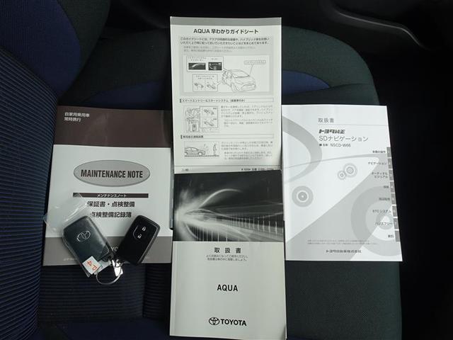 S ・1年保証・ワンセグTV・メモリーナビ・Bluetooth接続・AUX接続・バックカメラ・ETC・衝突被害軽減システム・スマートキー(20枚目)