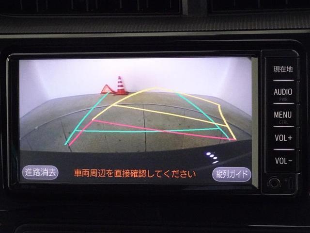 G ・1年保証・ワンセグTV・メモリーナビ・Bluetooth接続・AUX接続・バックカメラ・ETC・衝突被害軽減システム・スマートキー(8枚目)