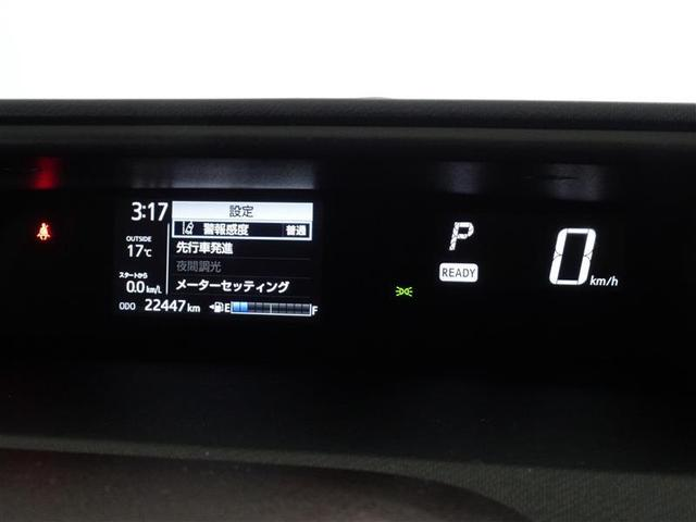 G ・1年保証・ワンセグTV・メモリーナビ・Bluetooth接続・AUX接続・バックカメラ・ETC・衝突被害軽減システム・スマートキー(9枚目)